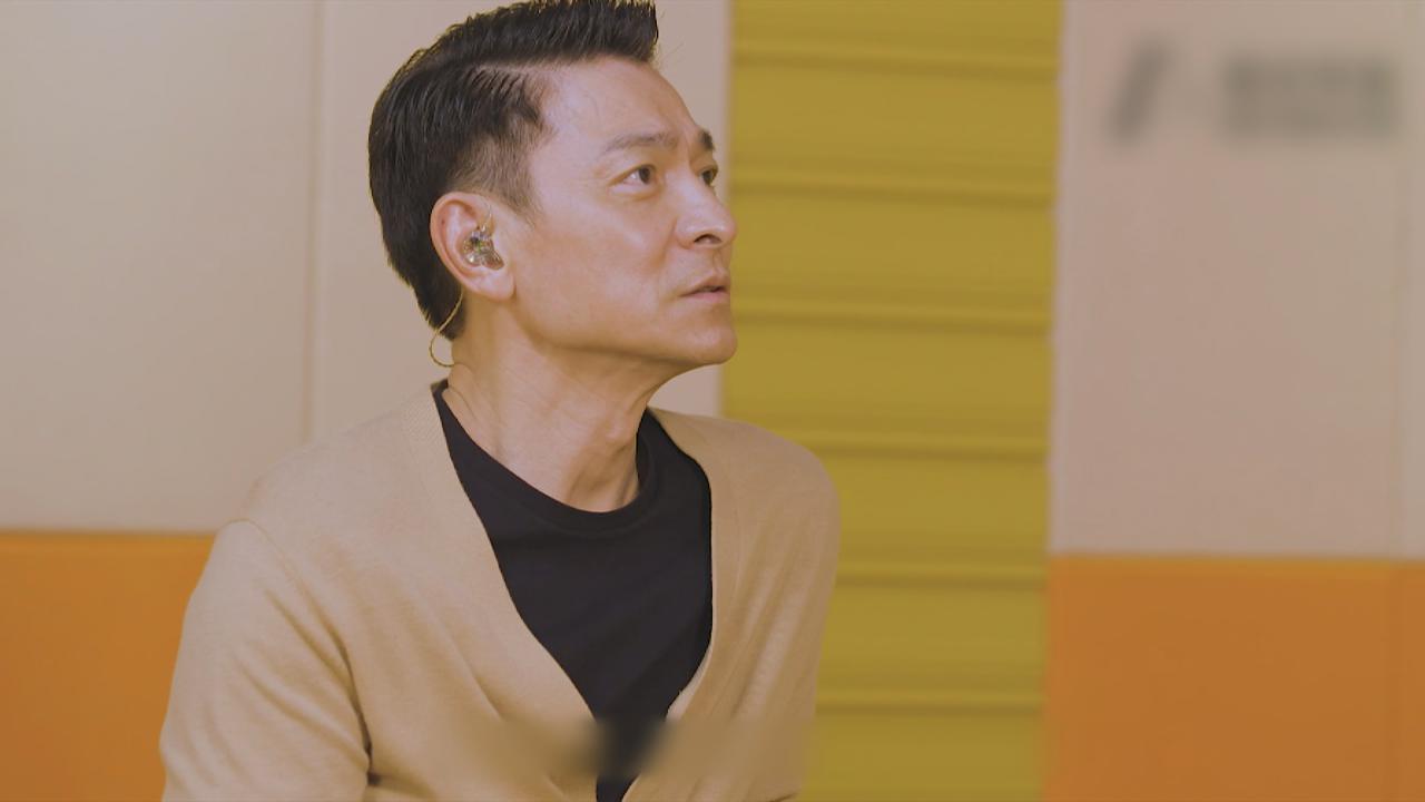 (國語)劉德華60歲生日拍片與Fans慶祝