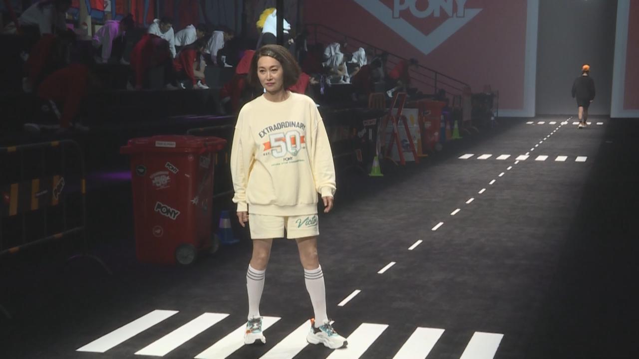 惠英紅著潮牌行時裝Show 享受台上展現自信一面