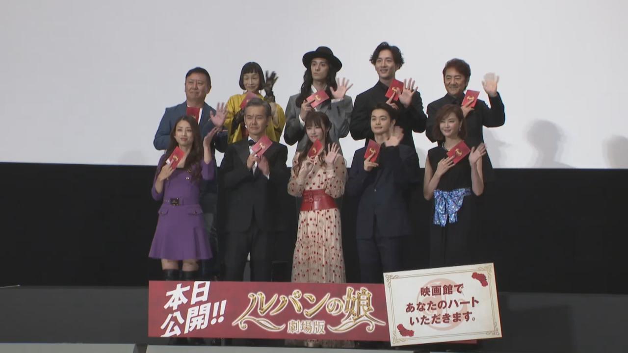(國語)被觀月亞里莎角色吸引 深田恭子大讚拍檔有魅力