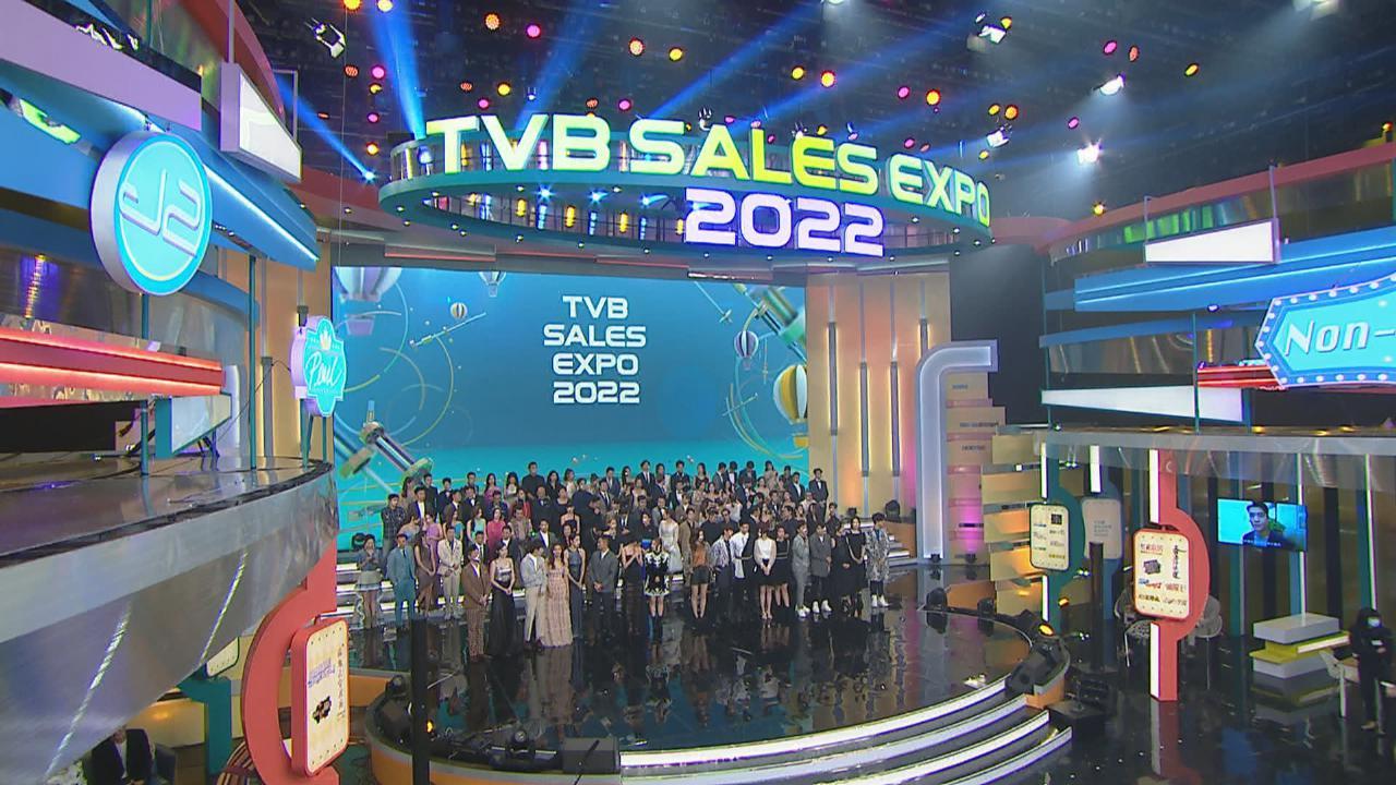TVB節目巡禮隆重舉行 逾200藝人盛裝現身紅地氈