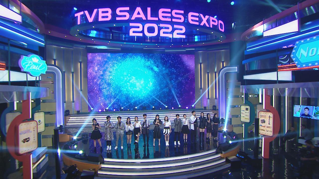無綫節目巡禮2022隆重舉行 聲夢學員首度參與表演助興