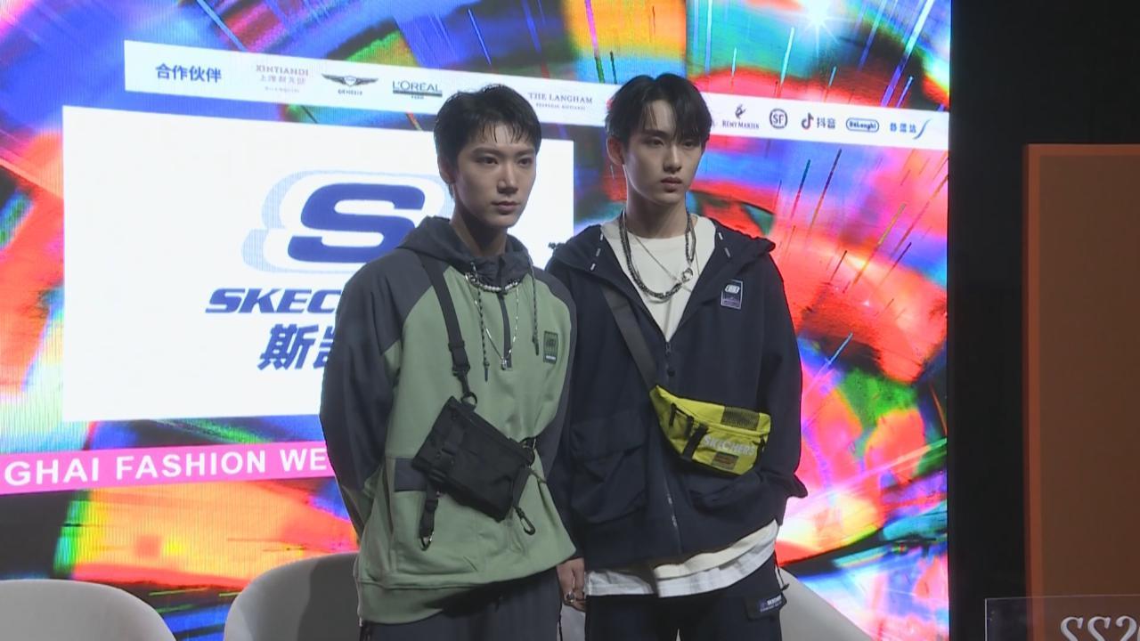 群星齊集上海時裝周 威神V成員忙裡偷閒遊覽