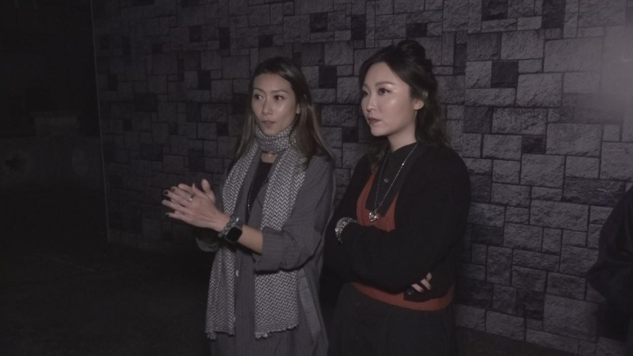 拍靈探節目到訪民初街 Jessica與徐加晴大有發現