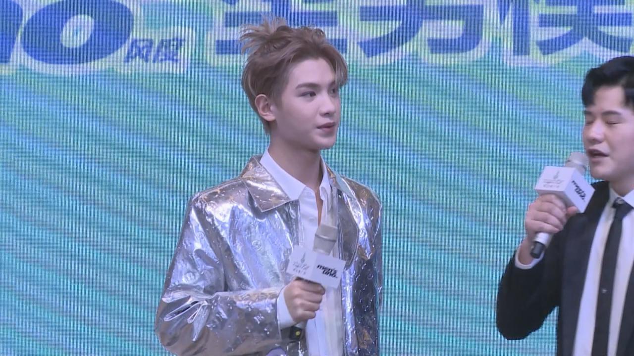 黃明昊現身上海出席男模大賽 分享秋冬時尚穿搭心得